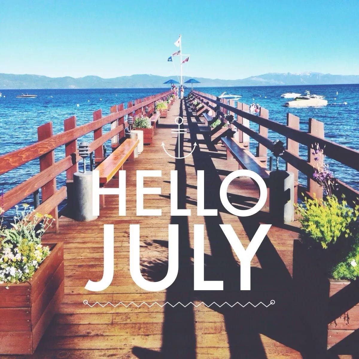 Хочунья песенка, лето июль картинки с надписями
